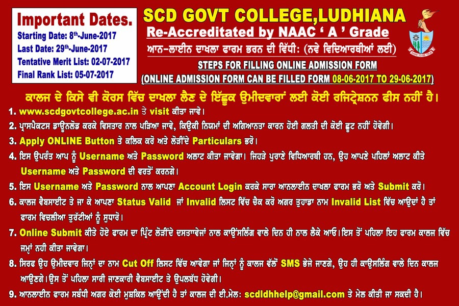 SCD Government College, Ludhiana :: Courses Available